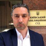 адвокат тимошенко